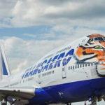 Новые промо-тарифы от Alitalia из Киева в города Италии